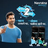 Navratna Smart Cool