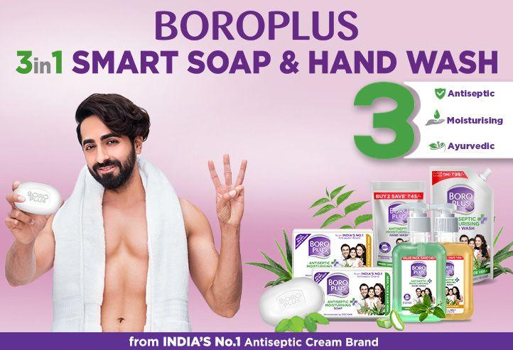 BoroPlus Hygiene Range
