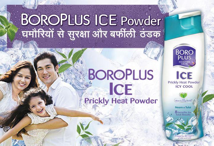 BoroPlus Prickly Heat Powder