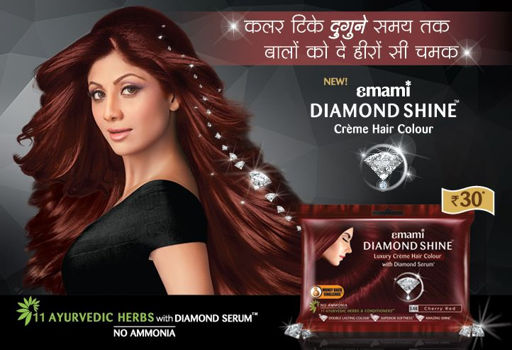 Diamond Shine Creme Hair Colour
