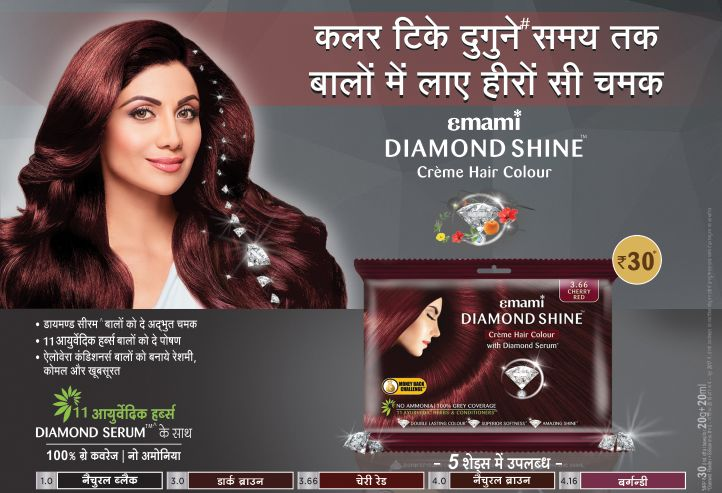 Diamond Shine Creme Hair Colour