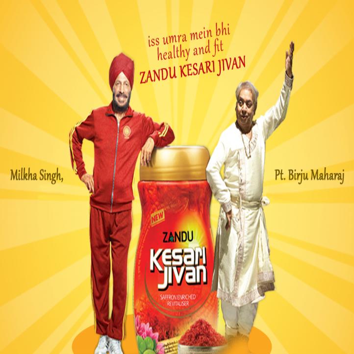 Kesari Jivan Chyawanprash