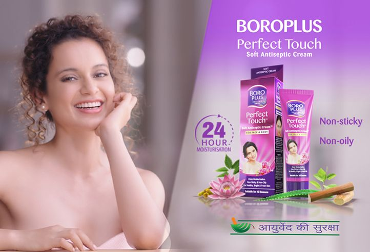 BoroPlus Perfect Touch